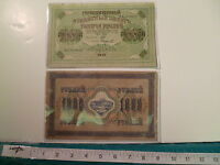 1917 RUSSIA 1000 RUBLES P-37 FREE PROTECTIVE HOLDER & FREE U.S. SHIPPING!!