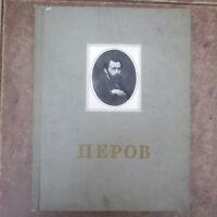 1956 Василий Г. Перов Альбом; V. PEROV Album, RUSSIAN painter artist- paintings