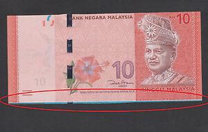 B0040-2 > Malaysia RM10 (2012) 12 Series ERROR Banknote CS4409702 - UNC