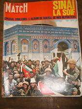 Paris Match N°950 24 juin 1967 Sinaï Général Beaufre Yaël Dayan Spencer Tracy