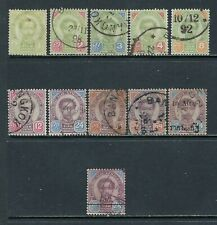 THAILAND SIAM 1887-1905 Mint and Used Issues Selection (Oct 633)