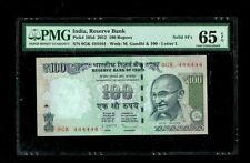 Republic India | 100 Rupees | Solid 444444 | 2012 | P#105d | Pmg -65