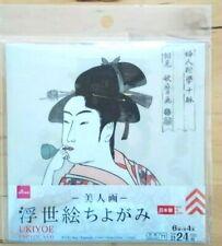 Japanese Ukiyoe Chiyogami Origami Paper 24Sheets