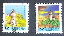 TAIWAN-TAJWAN STAMPS - Lighthouses-Issues of 1989 with Blue Panel Foot,1992,used