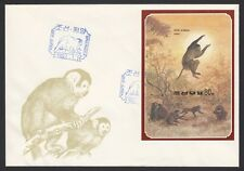 KOREA, 1992. First Day New Year SS Monkey 3055, Imperf