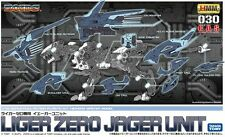 Takara Tomy Zoids HMM 030 Liger Zero Jager Unit for HMM 022 1/72 Model Kit