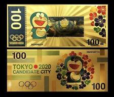 ~☆★☆~ Billet Jeux Olympiques d'été Polymère Or TOKYO 2020 Doré ~☆★☆~