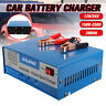 200AH 250V Car Battery Pulse Repair Charger 12/24V Full Automatic Intelligent