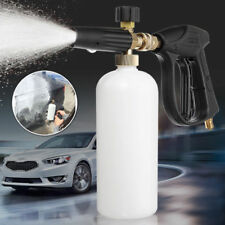 Pressure Snow Foam Washer Jet Car Wash Adjustable Lance Soap Spray Cannon 1/4""
