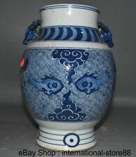 "12.6"" Marked Old Chinese Blue White Porcelain Palace Deer Ear Fish Bottle Jar"