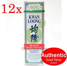 12X Kwan Loong Medicated Oil Singapore - 57ml for aches, strains and pain (New!)