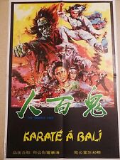KARATE A BALI  ! affiche cinema kung-fu karate 1972
