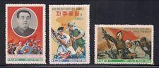 Korea..  1969   Sc # 913-15   NGAI   (3-5900)