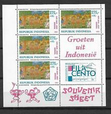 1984 MNH Indonesia Michel block 55