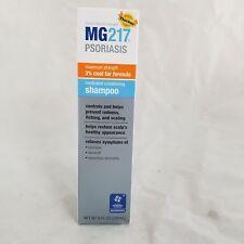 MG217 Psoriasis Medicated Coal Tar Shampoo, 8oz 012277502088A600