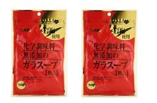 Youki GARA Chicken bone soup stock Additive-free 70g x 2 From Japan