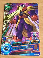 Carte Dragon Ball Z DBZ Dragon Ball Heroes Galaxy Mission Part 03 #HG3-34 Rare