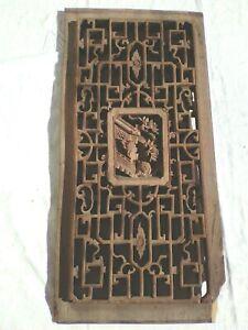 Panneau en bois sculpté .Chine.Oriental.