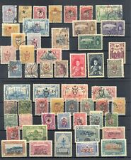 TURKEY 1916/ 1921 -78 ST. MOST USED --F/VF