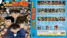 Case Closed - Detective Conan (23 Movie + 2 Special) ~ 9-DVD ~ English Subtitle