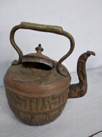 Snake tea-pot copper vase jar vintage rare container kettle brass 1948 handmade