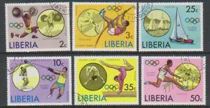 Liberia - 1976, Olympic Games, Montreal set - CTO - SG 1270/5 (d)