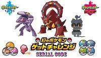 Pokemon Serial code  Genesect Volcanion Marshadow+ 1&2 ball set+ Dynite Ore×10