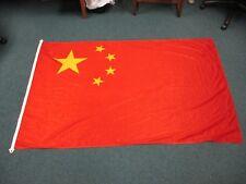 "Wo ai zhongguo!  Flag of China    48""  by 72""  Quality!"