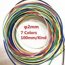 7 Pcs 7 Color 2 mm Heat Shrink Tubing Tube Sleeving Wrap cable Assorted 2:1