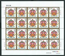 NY#10 China 2016 Individualized Special-Use Stamp Full S/S Monkey Greeting 賀喜十大版