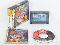VAMPIRE SAVIOR + 4MB RAM Sega Saturn Import Japan Game ss