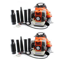 Husqvarna 150BT 50cc 2 Cycle Gas Leaf Backpack Blower with Harness (2 Pack)