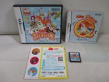 DS -- Tottoko Hamtaro Nazo Nazo Q -- Can data save! Nintendo DS, JAPAN. 45062