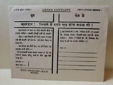 Green Envelope unused #H