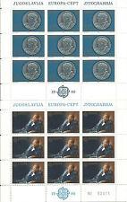 YUGOSLAVIA EUROPA cept 1980 Sin Fijasellos MNH  - Hoja bloque / Souvenir Sheet