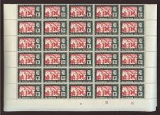 ST HELENA 1967 GREAT FIRE of LONDON 1d MINT SHEET 60 stamps