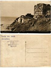 CPA carte photo Black Sea Shore. BULGARIA (402909)