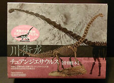 RARE Kaiyodo Dinosaur Chuanjiesaurus Skeleton Expo 2004 Limited Model Figure