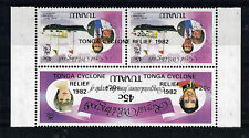 TUVALU 1981 ROYAL WEDDING TETE BECHE CYCLONE WITH INVERTED OVERPRINT MNH