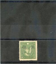 CHINA, MENGKIANG Sc 2N113(SG 123)(*)F-VF NGAI 1945 50c GREEN, PERF 14, $27
