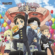 SOUNDTRACK CD Anime TV Music Attack on Titan Shingeki no Kyojin    4
