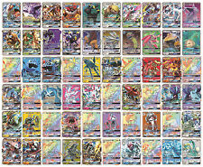 Pokemon TCG : 60 CARD LOT GX CARD LOTS GUARANTEED COMMON RARE FULL ART GAME