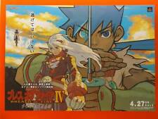 BREATH OF FIRE IV 4 PS1 BOF OFFICIAL PROMO POSTER AMAZINGLY RARE AND AWESOME