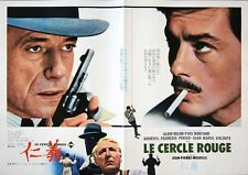Le CERCLE ROUGE RED CIRCLE Japanese B3 movie poster ALAIN DELON MELVILLE MONTAND