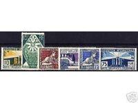 "FRANCE STAMP TIMBRE YVERT N° 210/15 "" SERIE ARTS DECORATIFS 1924 "" NEUFS xx LUXE"