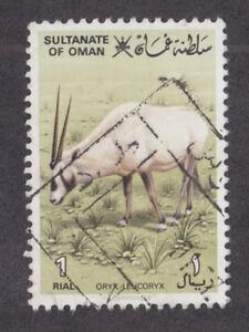 Oman Sc 236 used 1982 1r Arabian Oryx, Top Value to Set, fresh, VF.