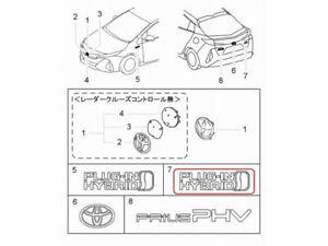 NEW JDM Toyota Prius PHV W52 Emblem Rear PLUG-IN HYBRID Genuine OEM Prius Prime
