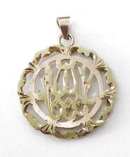 14K Yellow Gold Allah Muslim Charm Pendant ~1.6g~ #15