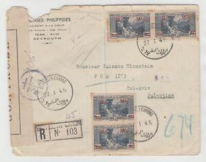 Lebanon - Palestine, Censor, Commercial Advertising, Registered Cover 1945 Lot 1