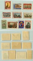 Russia USSR 1954 SC 1700-1708, 1709 used. g422
